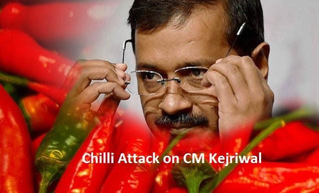 chilli attack on cm arvind kejriwal