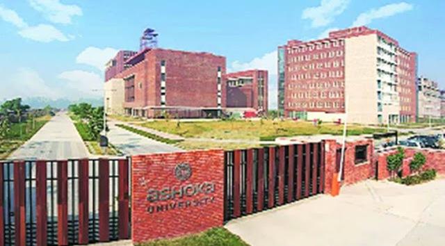 Top Arts Universities in India