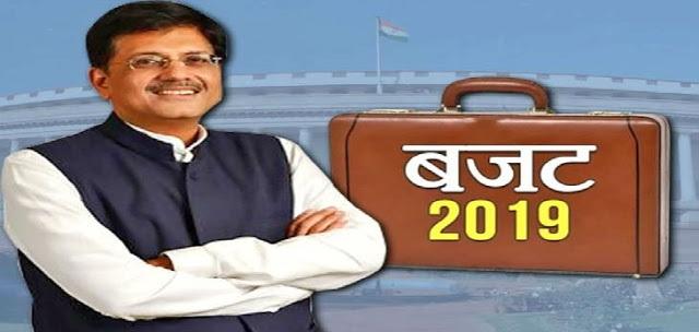 budget 2019 income tax rebate in india